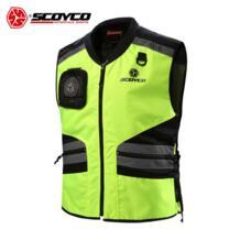 scoyco 32835805394