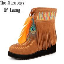 The Strategy Of Loong 32321440625