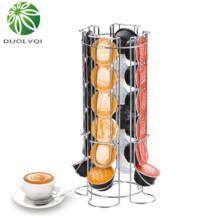 практичный Кофе Pod держатель прочный кофе стручки стеллажи для хранения металлическая подставка для 24 шт. Dolce Gusto Кофе Капсула duolvqi 32957936450