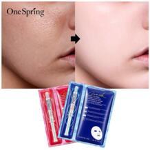 Увлажненитель с гиалуроновой кислотой сыворотка + маска для лица лист маски водонепроницаемый Essence beauty для ухода за кожей лица маска влага одна Весна OneSpring 32829199579