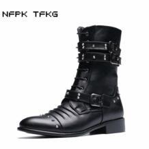 NFPK TFKG 32800797701