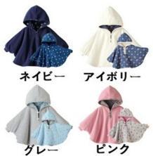 Зимняя одежда для малышей Толстовки пальто combi Реверсивные накидки Обувь для мальчиков блузки для девочек верхняя одежда розничная Прямая поставка No name 1690093929
