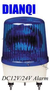 DC12V/24 V строительной техники предупреждающий сигнал тревоги маячок светофор полицейская сирена LTE-1161J с зуммером (звук) No name 32608331664