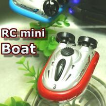 Мини rc лодка на воздушной подушке горячая распродажа Новое поступление 4 цвета мини микро I/R RC пульт дистанционного управления Спортивная лодка игрушка подарок 777-220 FSWB happycow 32794585767