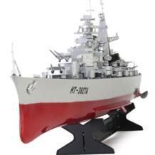 Высокое Качество 3827A Немецкий Бисмарк Большой Парусный Военный Корабль Модель Лодки с Красной Подошвой В Нижней Части Лодки Линкор No name 32789546277