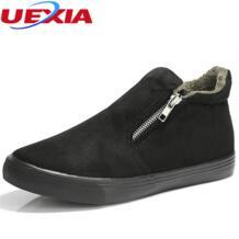UEXIA 32839532913