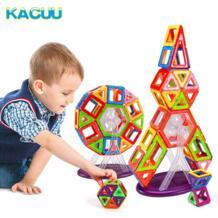 KACUU 32858687255