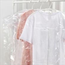 20 шт./лот Пластик прозрачный чехол от пыли одежды одежда висит карман сумка для хранения Шкаф Вешалки для одежды No name 33012448080