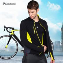 Santic Для мужчин желтый Велоспорт куртка велосипед Зимний руно Куртки ветрозащитный Велосипедный Спорт Велоспорт одежда Ciclismo Майо kc6103y No name 32761130343