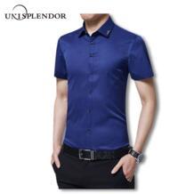 2019 новая модная одежда рубашка летние Для мужчин короткий рукав рубашки плюс Размеры Бизнес человек рубашки вечерние рубашки Homme Топы YN10133 unisplendor 32822907504