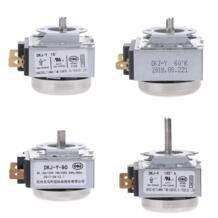 DKJ-Y 15-120 минут 15A переключатель таймера задержки для электрических Давление котел для духовки No name 32951649023