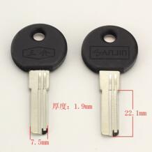 B142 дом двери пустые заготовки ключей слесарные принадлежности болванки ключей-in Слесарные принадлежности from Орудия on Aliexpress.com | Alibaba Group SOTRLO 32791147901