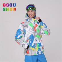 Gsou Snow 32795696957