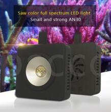 Keloray KELO AN 30 светильник для аквариума водные растения коралловые растения водные питомцы животные растут. Свет для выращивания коралловых рифов PSCCC 32848498786