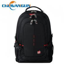CHUWANGLIN 1773787435