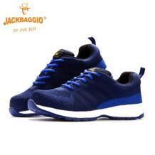 2018 модные удобные новые четыре сезона рабочие туфли, противоскользящие, защитные туфли, дышащие Светоотражающие повседневные кроссовки. JACKBAGGIO 32887694183
