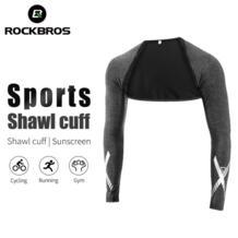 S Ice Silk анти-УФ Защита от солнца шаль рукав велосипедная рука рукава велосипед Рыбалка бег Уличный спорт нарукавники ROCKBROS 33013978194