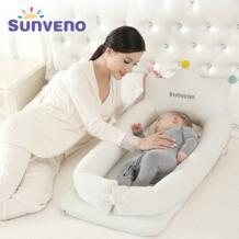 ребенка со спальная кроватка кровать переносная детская кроватка складной мобильного автомобиль кровать Путешествия гнездо детская колыбель Мамам и детям Baby Care Sunveno 32971874880
