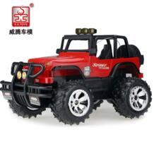 Быстрая-trak Дистанционное управление автомобиля rc автомобиль внедорожник модели подарок для мальчика на день рождения No name 32853716696
