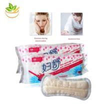 2 пачки = 20 штук женской гигиены травяной медицинские гигиеническая салфетка гинекологических Fushu санитарно полотенце менструального колодки Bang De Li 32297881917