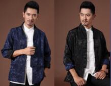 Модная весенне-осенняя Двусторонняя синяя, черная, китайская мужская куртка из полиэстера кунг-фу Размеры S M L XL XXL XXXL M835-8 No name 1774097364
