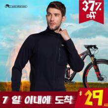подходит для 10-20 градусов мужские черные велосипедные куртки ветрозащитная велосипедная одежда Ciclismo Maillot KC6104H Santic 32760992310