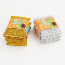 4 шт./компл. сильная дезинфецирующая Очистка губка Ластик кухонная губка волшебный очищающий Спонжик губка для мытья посуды K504-in Чистящие салфетки from Дом и животные on Aliexpress.com | Alibaba Group KITCHEN@HOMELIVING 32805781508