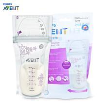 Philips Avent 25 шт 6 унций/180 мл грудное молоко емкость для порошка BPA бесплатно одноразовый практичный контейнер для заморозки молока сумки No name 32864118451