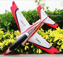 Viper струи EPO плоскости 75 мм EDF комплект модели самолета No name 32261574959