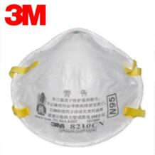 3 м 8210 безопасность защитные маски 20 шт./кор. респираторы анти-частиц Anti-pm2.5 N95 маски рабочих Респиратор маска X0101010 No name 32602314816
