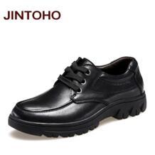 /большие размеры 37-50, Мужская обувь из натуральной кожи под платье, итальянская кожаная мужская обувь, блестящие Мокасины, увеличивающие рост, sapatos masculino JINTOHO 32660797412