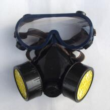 Респиратор защитная маска Активированный уголь против пыли яд пестицидов спрей живопись формальдегид дезодорант дышащий No name 32481256007
