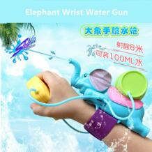 Слон наручные водяной пистолет детский летний пляж Открытый водные игры, игрушки Детская спрей водяной пистолет съемки игрушка - 32879920361