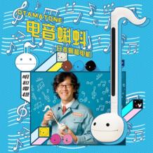 1 шт. 27 см Kawaii Otamatone электрический головастик музыкальный инструмент игрушка мультфильм Дети Забавный персонал кукла 3 Голос Звук к April du 32785211008