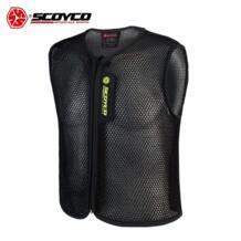 scoyco 32835809323