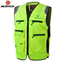 Scoyco JK30 мотоцикл отражающий гоночный жилет Visbility Moto безопасность дорожного движения высокого качества жилет мотоцикл Бесплатная доставка No name 32589079914