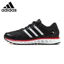 Оригинальный Новое поступление Falcon Elite Rs 3 U унисекс кроссовки для бега спортивная обувь Adidas 32789380062