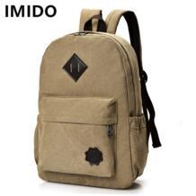 IMIDO 2013328279