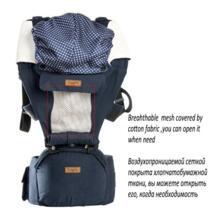 Дышащий эргономичный кенгуру Рюкзак baby gear хипсет-кенгуру многоцелевой новорожденных кучи держатель слинг обёрточная бумага No name 32671227262