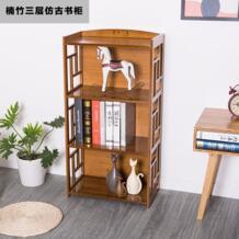 Шкафы для гостиной, мебель для дома, мебель бамбука Книжная Полка Стеллаж для хранения 52*30*70/100/130 см шкаф книжный Стенд новый современный No name 32856717488