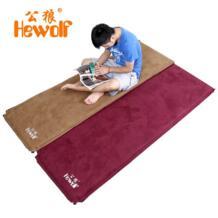 Hewolf 6,5 см толстый одиночный человек автоматическая надувная подушка влагостойкий матрас пляжный надувной коврик No name 32375743684