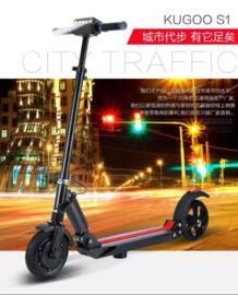 -S1 литий-ионный аккумулятор скутер электрический скутер вес всего 11 кг самобалансирующийся скутер UL2272 KUGOO 32735292522