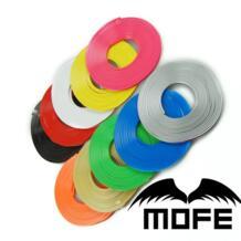Специальное предложение сплав колеса ободок/Кольца/сплав Gators зеленый Розовый и красный цвет оранжевый синий черный, серебристый цвет цвет: желтый, белый золотой MOFE 32661920370