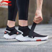 /Мужская 3D обувь для носков ботинок PRO Smart Quick тренировочная дышащая Гибкая подкладка спортивная обувь для фитнеса кроссовки AFHP017 YXX062 li-ning 33005892703