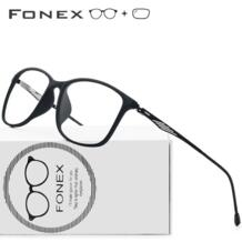 TR90 сплав оптическая рамка для мужчин квадратный Близорукость глаз, стекло глаз es корейский Безвинтовые очки по назначению стекло es FONEX 32879036104