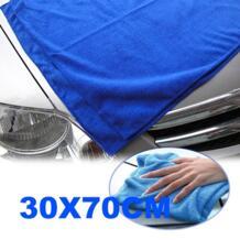 Главная мойка автомобилей Ткань для очистки полотенце салфетки Магия замшей Clean Cham 30 см * 70 см No name 1967784242