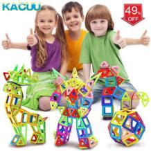 KACUU 32856204990
