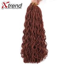 Xtrend 32807270879