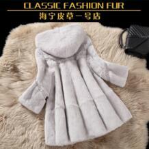 Вся кожа с натуральным кроличьим мехом зимняя куртка outwerwear женщины линия свободный крой натуральный Меховые пальто с капюшоном Осень 2016 g8n26 Khahk 32735847427