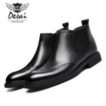 Desai осень 2017 г. Новая мода Европейский Баллок стиле Пояса из натуральной кожи мужские ботинки до лодыжки ботинки Martin Для мужчин Ботинки Челси FF9873 No name 32831329156